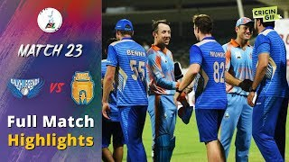 APLT20 2018 M23: Balkh Legends vs Kabul Zwanan Full Highlights - Afghanistan Premier League T20