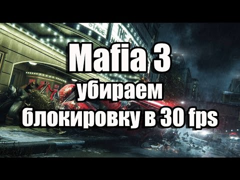 Mafia iii racing update v20161221-torrent download pc,mafia iii racing update v20161221-torrent full game
