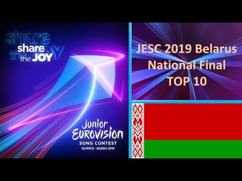 Junior Eurovision 2019 - Belarus National Final - TOP 10