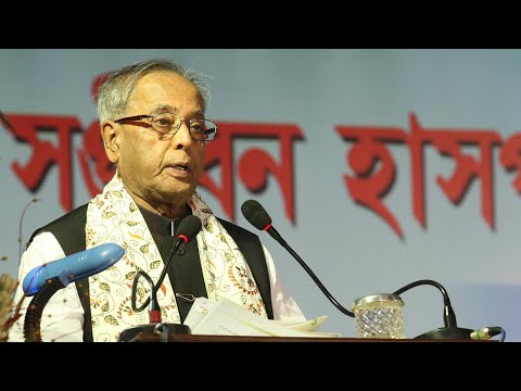 President Inaugurating the Sanjiban Hospital at Kolkata - Part - 2 - 16-09-12