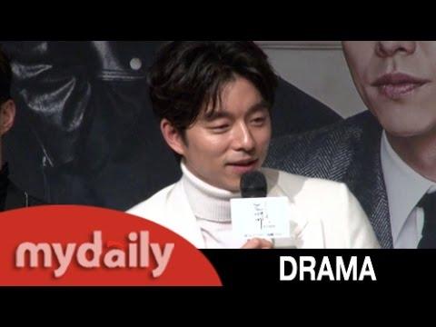 '도깨비' 공유(Gong Yoo)