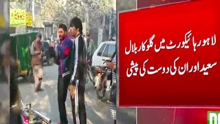 Bilal Saeed ( Singer) Fight In Lahore High Court | Neo News Latest