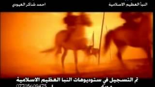 محمد الحلفي اجمل عشك بل كون 2012 1