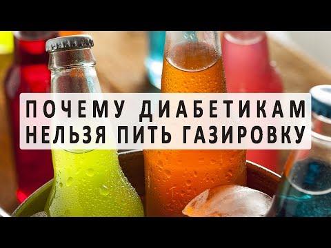 Почему диабетикам нельзя пить пиво