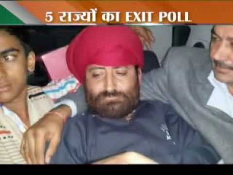 Watch inside story of Narayan Sai