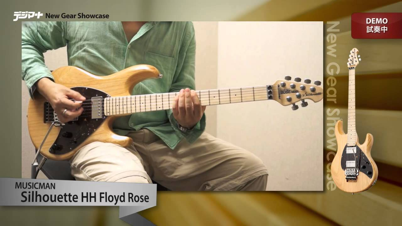 Silhouette hh Floyd Rose