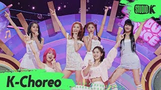 Download lagu [K-Choreo 8K HDR] 오마이걸 직캠 'Dun Dun Dance' (OH MY GIRL Choreography) l @MusicBank 210514