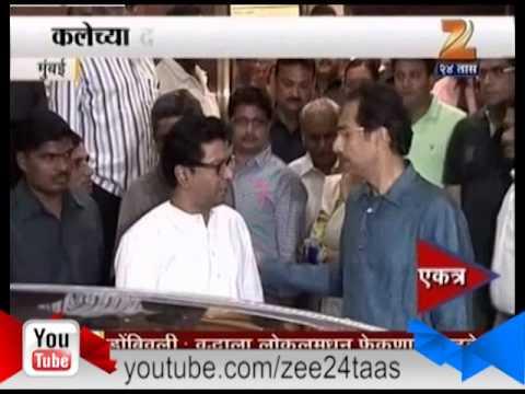 Mumbai: Raj Thackeray Visits Uddhav Thackeray Photo Exhibation