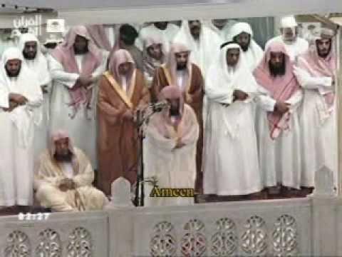 Sheikh Sudais *very Emotional* Dua Al Qunoot  دعاء القنوت للشيخ سدیس video