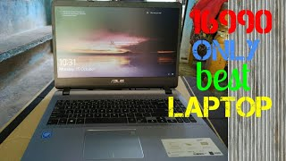 Asus x507m review best laptop in 17000 in India Hindi