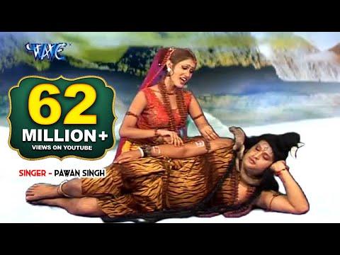 Bolbam Ke सगरो नारा -Devghar Shobhela Sawan Me -Pawan Singh-Bhojpuri Kawar Bhajan 2015