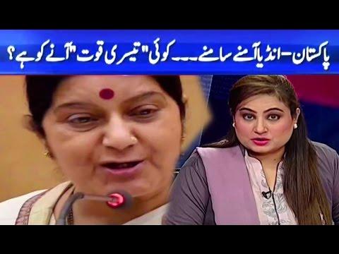 Pakistani talks show u ne