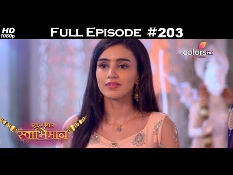 Ek Shringaar Swabhimaan - 27th September 2017 - एक श्रृंगार स्वाभिमान - Full Episode thumbnail