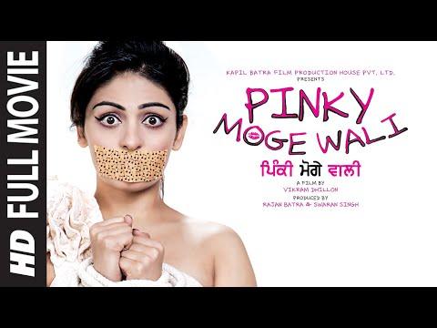 Pinky Moge Wali video