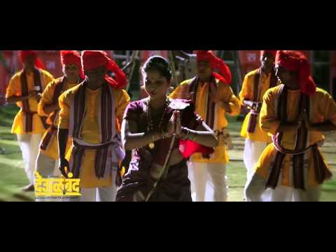 Deool Band Marathi Song - Lai Bhari