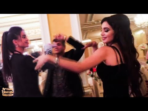Парень и Азербайджанские Красавицы Танцуют На Азербайджанской Свадьбе