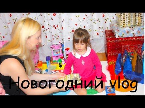 Новогодний Vlog