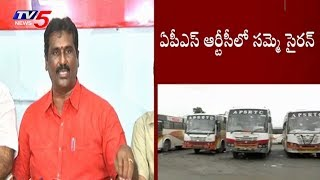 APSRTC Employees Gets Ready to go on Strike