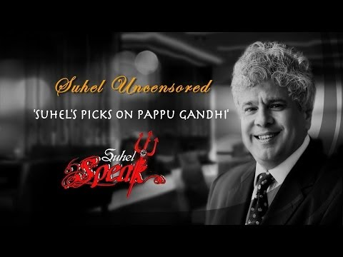 Suhel Seth || Suhel Reveals All, Pappu Gandhi Beware || Suhel Uncensored video
