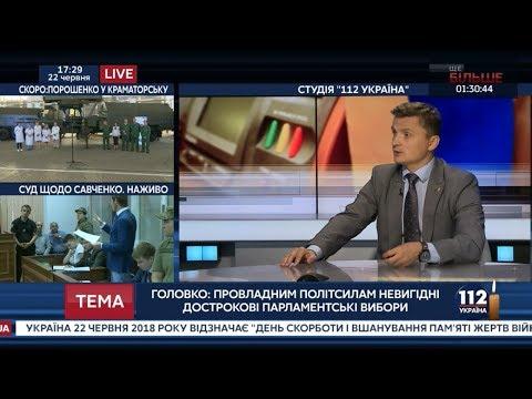 Дострокові вибори наразі вигідні простим українцям, ‒ Михайло Головко