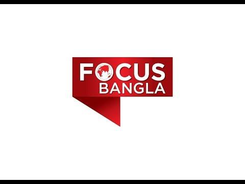 Focus Bangla Live Online TV