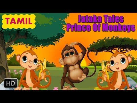 Jataka Tales - Tamil Short Stories For Children - Prince Of Monkeys - Animated Cartoons kids video