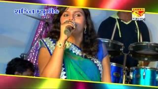 Nagji dhodu & Kajal meheriya live