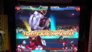 ガンバライド004弾ハイパーEXステージ撃破!