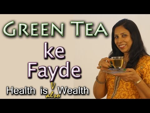Green Tea ke Fayde | Benefits of Green Tea | Pinky Madaan