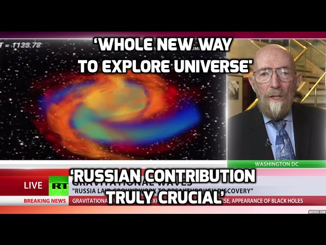 EXCLUSIVE: LIGO Physicist Kip Thorne speaks to RT on gravitational waves discovery
