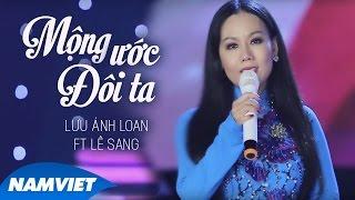Mộng Ước Đôi Ta - Lưu Ánh Loan ft Lê Sang (MV OFFICIAL)