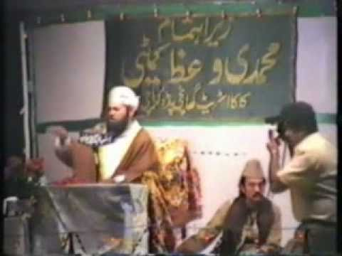 Waqae Karbala (4 18) By Molana Shafi Okarvi Shahadate Imam Hussain, Bayane Shahadat video