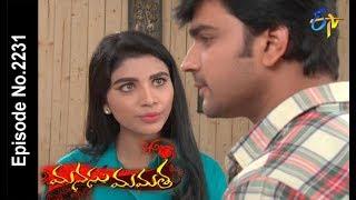 Manasu Mamata   16th  March 2018  Full Episode No 2231  ETV Telugu