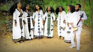 Birhane Gebru - Selel Beluye / New Ethiopian Tigrigna Music (Official Video)