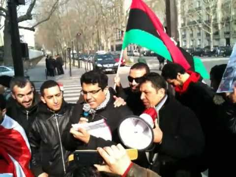 Manifestation devant ambassade de Libye Paris مظاهرة أمام سفارة ليبيا باريس