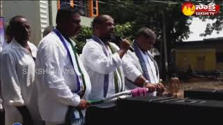 YSRCP Incharge Gangula Brijendra reddy participates in sangibava yatra in Alagadda