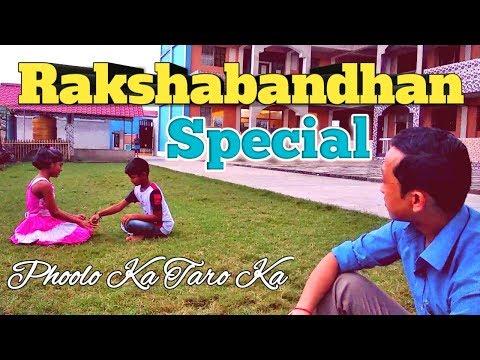 Phoolo Ka Taro Ka /Unplugged /Acoustic/Kishore Kumar/Asish Rai/Surasish/Raksha Bandhan