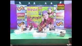 Mehboob Meer Jutt | Jawan Jo Hukam Khape | New Sindhi Songs 2015
