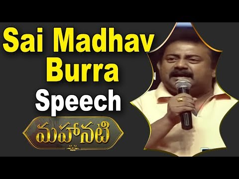 Dialogue Writer Sai Madhav Burra Speech At Mahanati | Keerthy Suresh | Samantha | Vijay