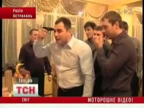 Mann erschießt sich bei Russischem Roullete auf seiner eigenen Hochzeit!