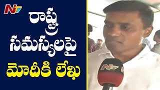 YSRCP MP Mithun Reddy Face To Face    YS Jagan Meet PM Modi