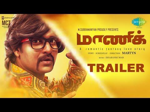 Maaniik - Trailer | MaKaPa Anand | Suza Kumar | Yogi Babu | Dharan Kumar | Martyn | Mirchi Vijay