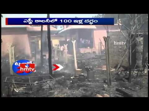 Fire Accident | 100 Huts burnt in Fire at Guntur District Photo Image Pic