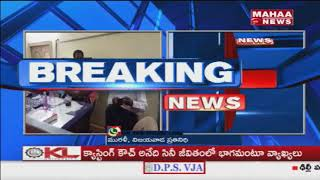 ACB Raids Registration Office in Krishna Dist