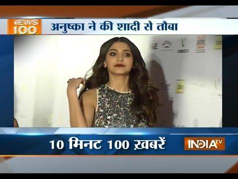 India TV News: News 100 August 24, 2014 | 8:30 AM
