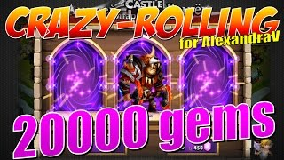 Castle Clash/Битва Замков, Crazy-Rolling 20000 gems, for AlexandraV, или как выбить 3х Укротителей