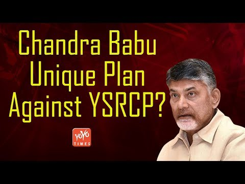 Chandrababu Naidu's Unique Plan To Attack YSRCP | Andhra Pradesh Politics | YOYO Times