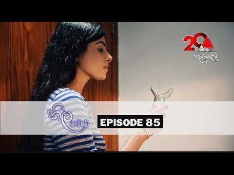 Neela Pabalu | Episode 85 | Sirasa TV 08th September 2018 [HD]