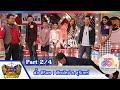 กิ๊กดู๋ : ประชันเพลงมัน เชียงใหม่ & สุรินทร์  [15 ก.ย. 58] (2/4) Full HD