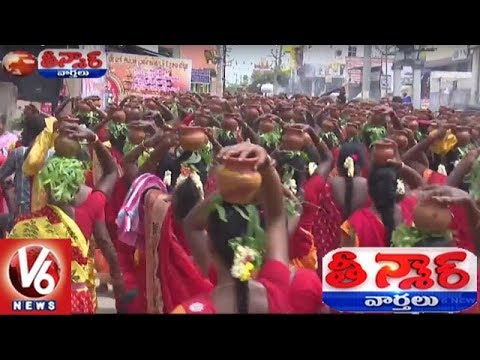 Devotees Throng To Offer Naivedhyam At Rameshwaram Temple | Ganji Katala Festival | Teenmaar